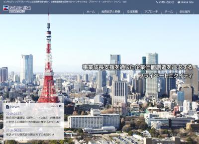 ベインキャピタル・ジャパン