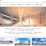 東京博善サイトトップページ