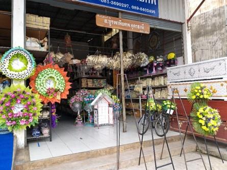 タイの葬儀用品店