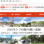 カンノ・トレーディング株式会社