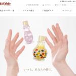 トモエ陶業株式会社