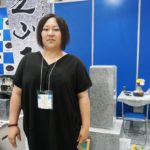 藤井石材工業 /八巻石材工業 第五回エンディング産業展