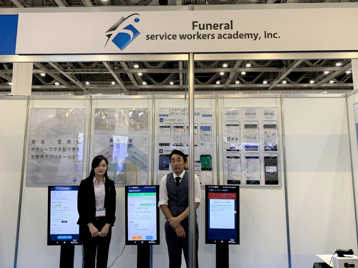 Funeral Service workers academy