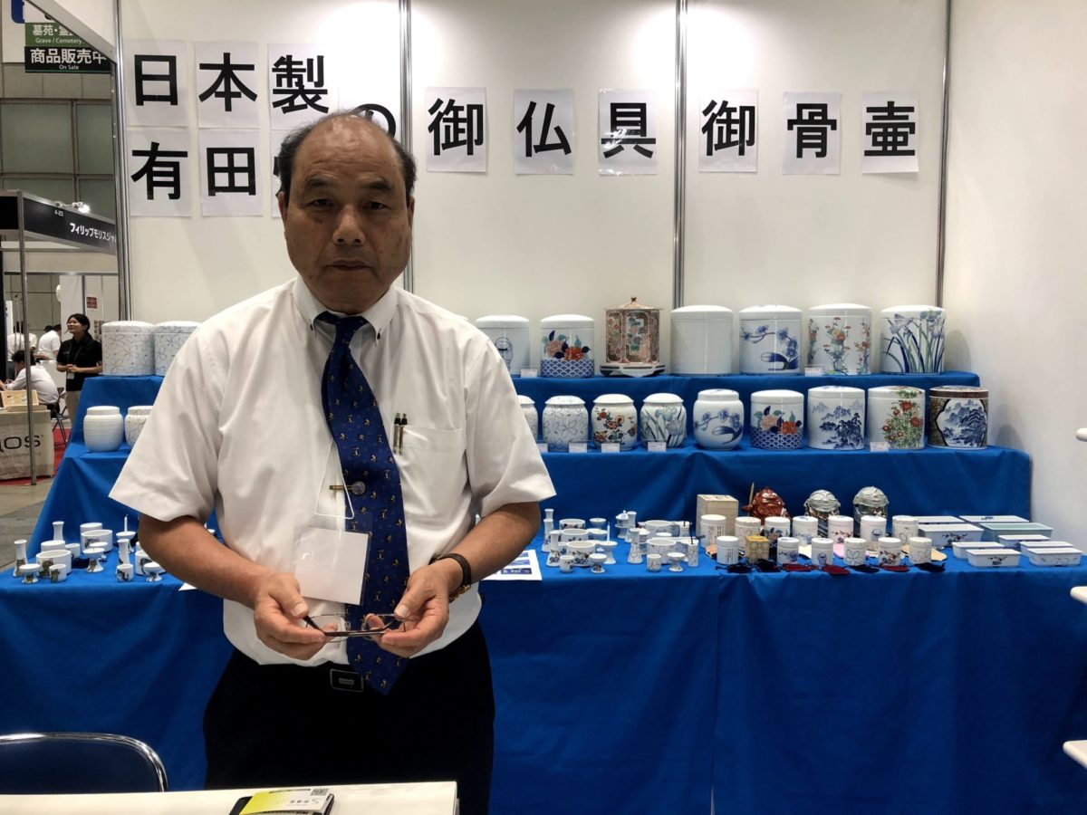 彩生陶器 (さいせいとうき)